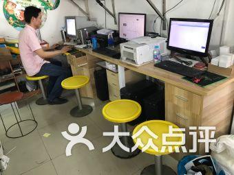 登胜图文设计制作有限公司