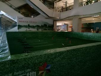 迷你高尔夫球场