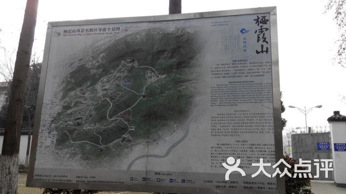 栖霞山名胜风景区导游图图片 - 第2310张
