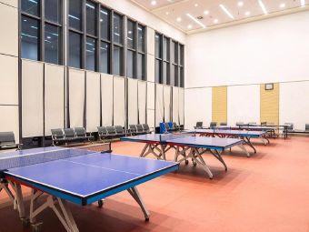 烟台中心乒乓球俱乐部