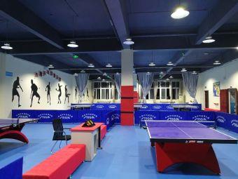乒博乒乓球培训中心
