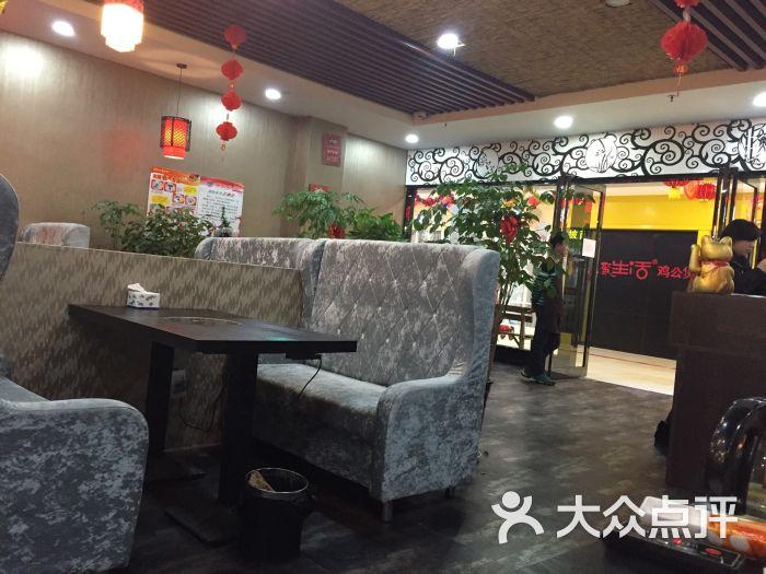 江南道-美食-漯河图片v美食美食博山池上中心图片