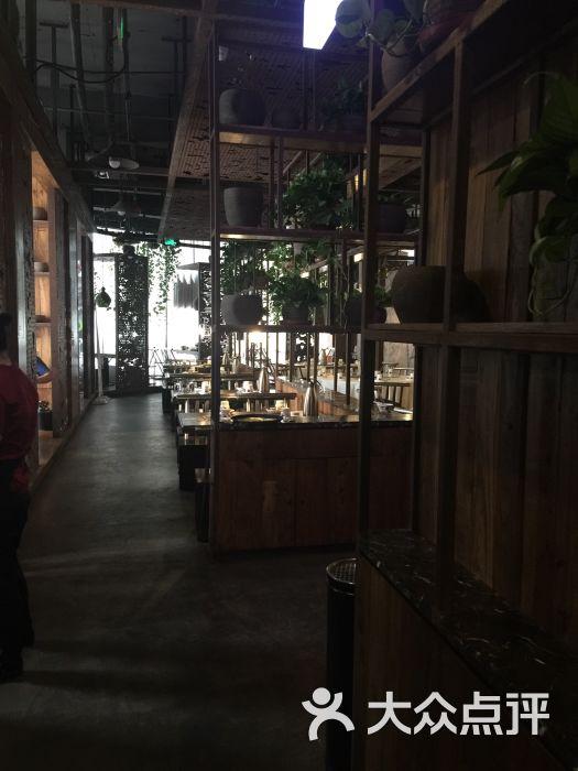 紫苏餐厅-图片-郑州美食-大众点评网