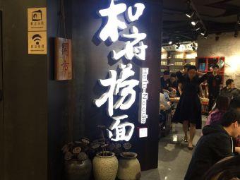 昆山红枫图文设计有限公司