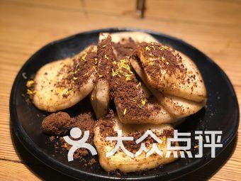 松盛糕团店(红旗桥一店)