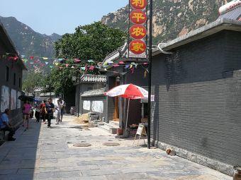 龙门天关景区-游客中心