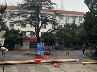 南京师范大学(紫金校区)