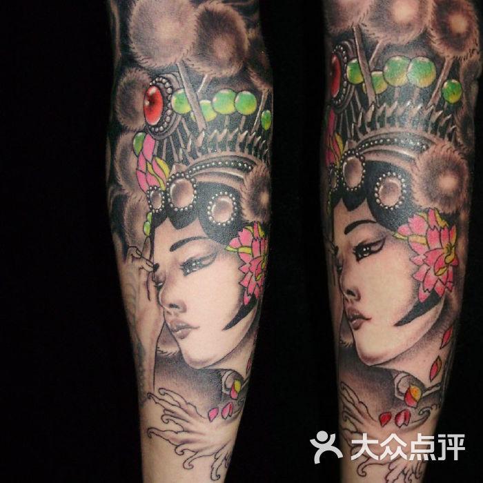 指南针刺青沈阳纹身 沈阳纹身店 花臂龙纹身图案图片图片