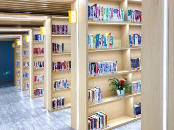 张江图书馆