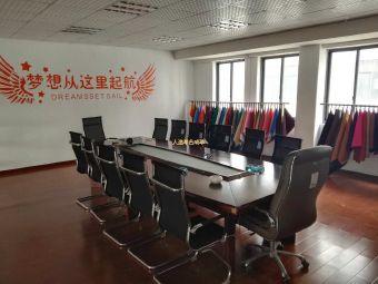 浙江酷琦超纤皮革有限公司