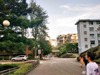 福建林业职业技术学院(天麟校区)