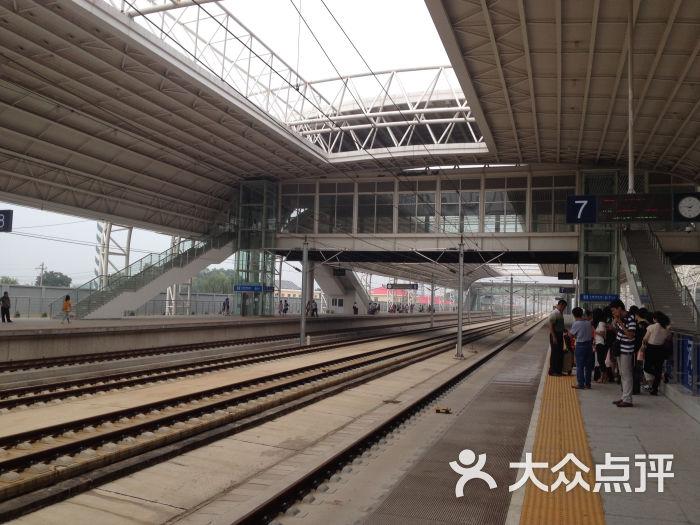 地铁 站台 700_525