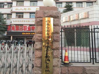 济南三职15财会