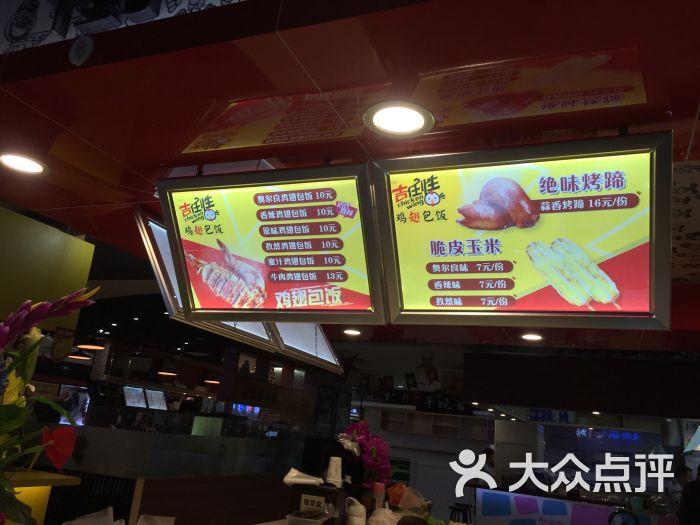 吉a图片图片包饭-鸡翅-湛江美食美食图类网站图片
