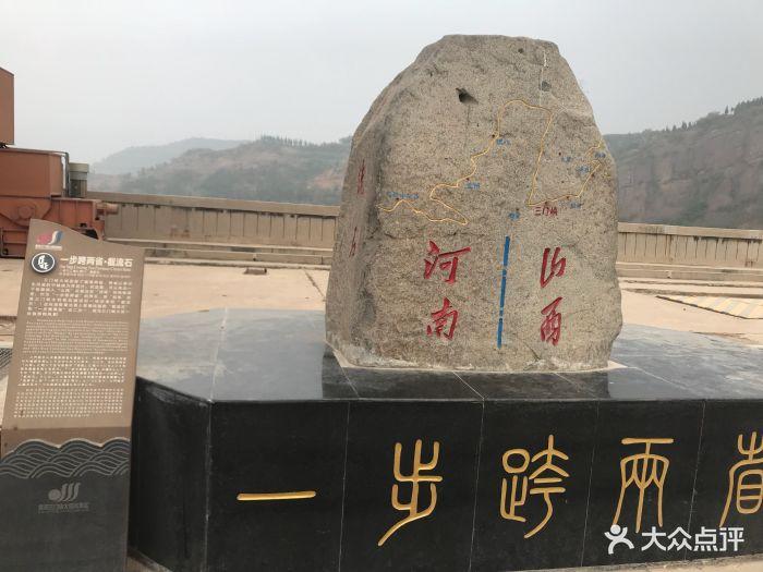 三门峡大坝风景区图片 - 第50张