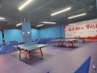 厚悦乒乓球俱乐部
