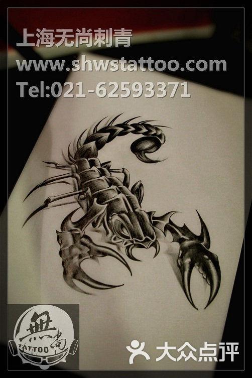 手稿:蝎子纹身图案手绘设计~无尚刺青