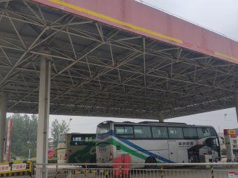 盱眙马坝LNG加气站