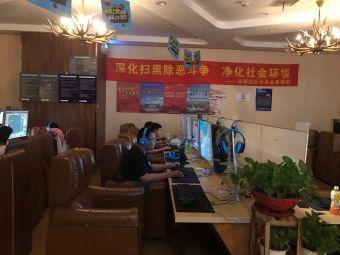 网鱼网咖(高新区栖乐荟店)