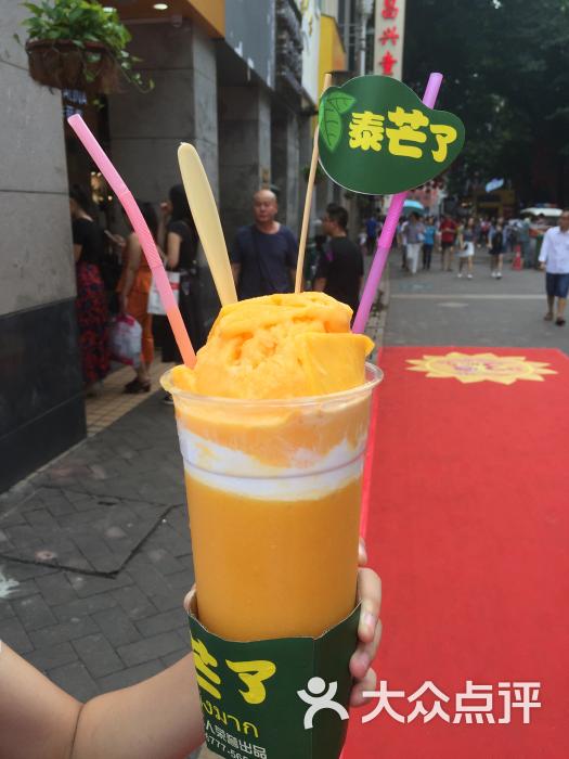 泰芒了(北京路店)-图片-广州美食-大众点评网