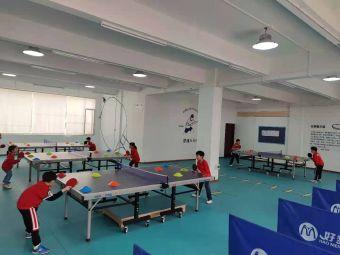 星潼乒乓球工作室