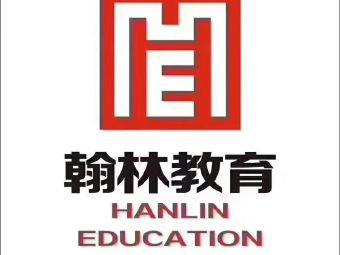 翰林教育(新天地分校)