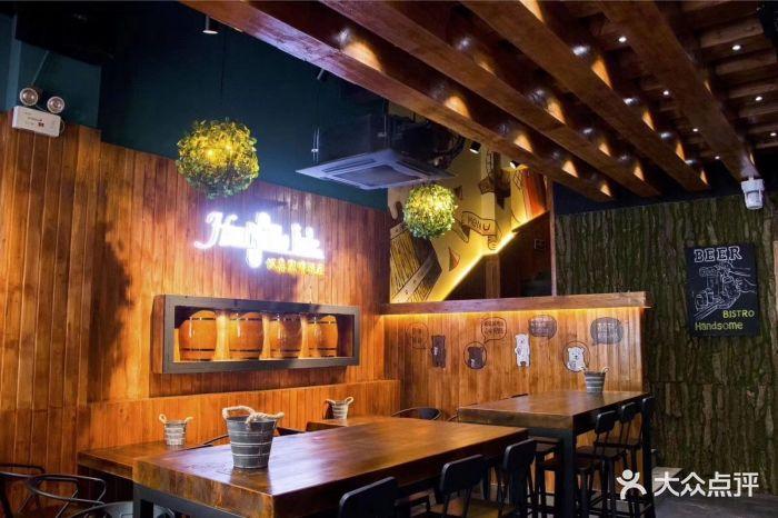 汉森熊啤酒屋(城北店)图片 - 第15张图片
