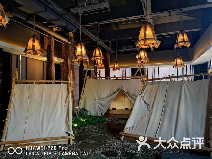 清河半岛温泉度假酒店图片 - 第45张