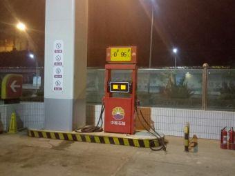 中国石油加油站(深安大道)