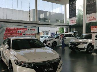 聊城北斗广汽本田4S店(东昌府店)