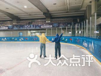 冰上运动俱乐部(奥体中心店)