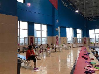 长春市职工体育活动中心