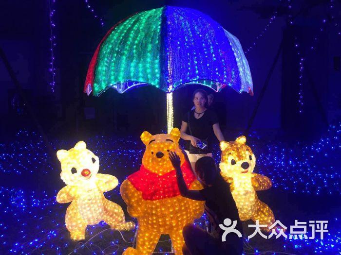 _熊猫_無名