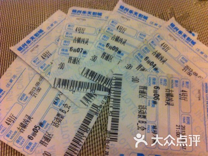银兴国际影城图片-北京电影院-大众点评网