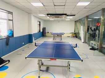 鋒速乒乓球訓練館