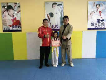 众和跆拳道学校