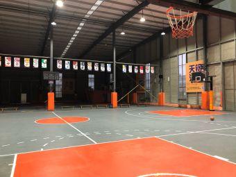 凡星篮球馆