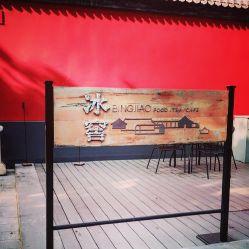 故宫冰窖餐厅人均消费_故宫冰窖图片