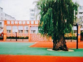 船营区第二十五小学校