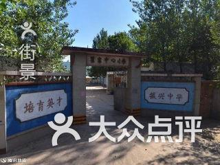 开封县兴隆乡翟寨图片地址,时间,电话,v图片小学的小学龙华图片
