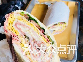 Bamahas Sandwich
