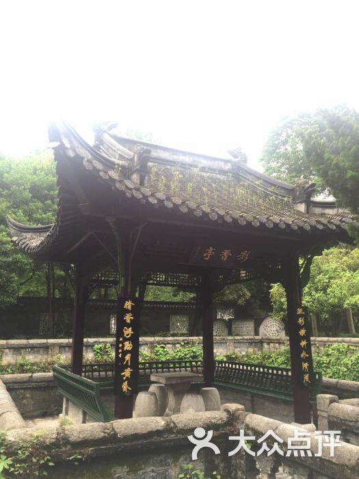 琅琊山风景区 图片 - 第299张