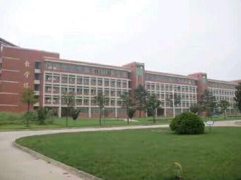 淮南中山学校