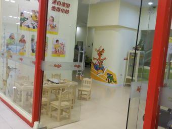 辫豆haba逻辑思维柳州学习中心