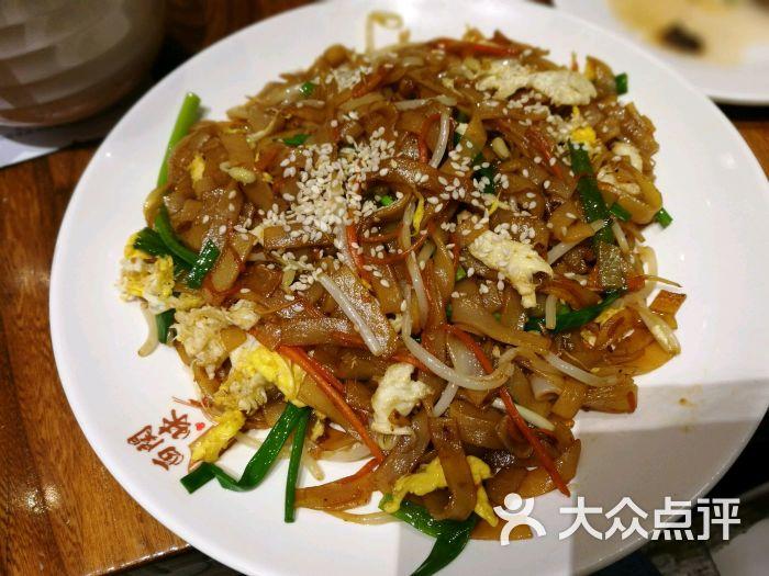 西关味(人民路店)-美食-郑州图片-大众点评网美食特色菜名图片