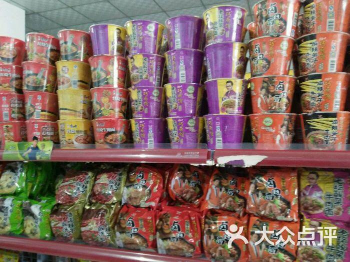 乐意超市-方便面图片-西充县购物-大众点评网图片