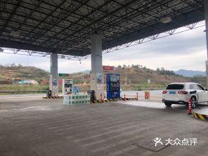 中国石化磐安服务区加油站