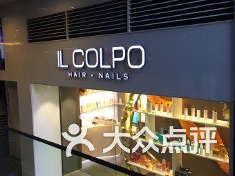 IL COLPO Hair.Nails(尖沙咀海港城店)