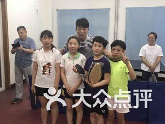 腾博乒乓球俱乐部