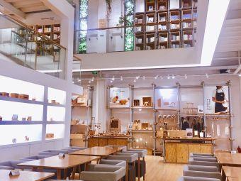 树德设计书店